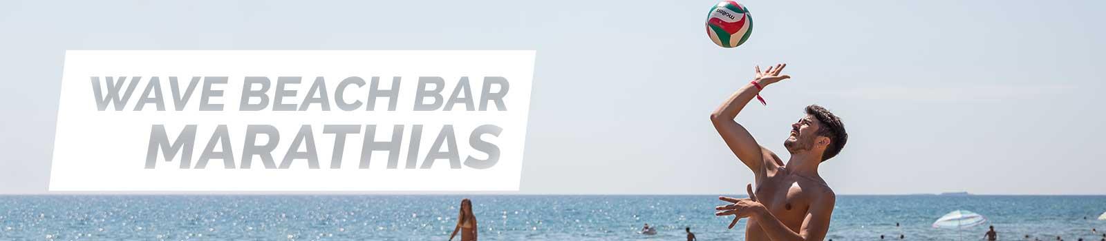corfu-b5-wave-beach-marathias-ok
